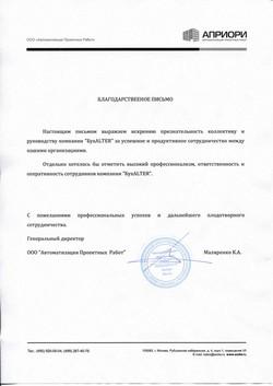 Регистрация ип под ключ в балашихе образцы заявление на регистрацию ип